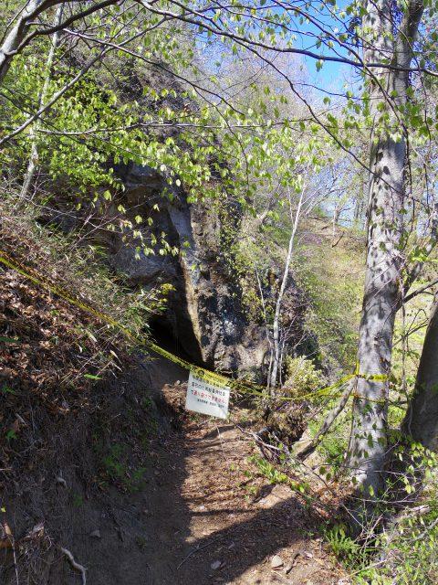 表妙義 中間道の通行禁止箇所の状況【登山口ナビ】
