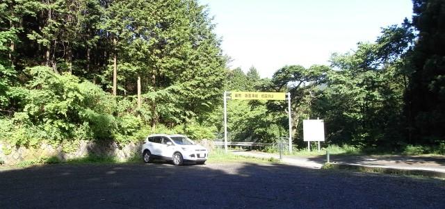 【陣馬山】和田林道(神奈川県道521号線)の通行規制【登山口ナビ】&