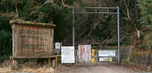 【ユーシン渓谷】玄倉林道の通行規制【登山口ナビ】