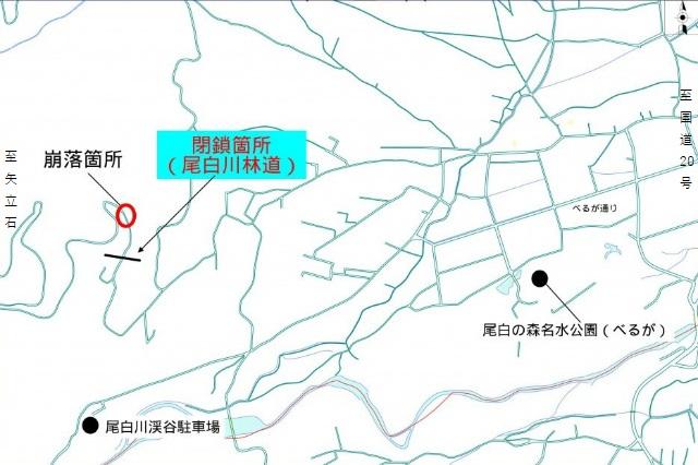 【白州日向山】尾白川林道の通行規制地図【登山口ナビ】