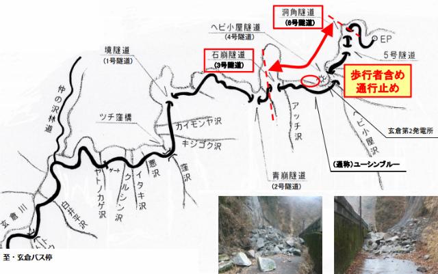 【ユーシン渓谷】玄倉林道の通行規制地図【登山口ナビ】
