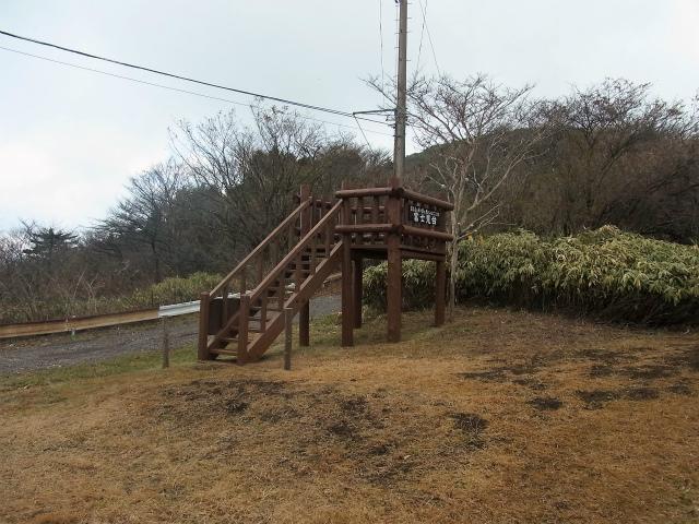 金時山(長尾峠~丸岳~乙女峠)登山口コースガイド 富士見台【登山口ナビ】