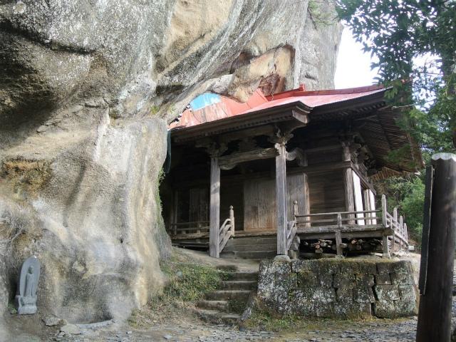 高宕山(石射太郎コース)登山口コースガイド 高宕観音のお堂【登山口ナビ】