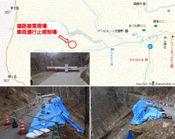 【三股登山口】烏川林道の車両通行止区間地図【登山口ナビ】
