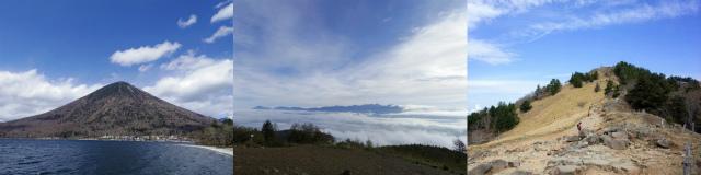 登山口ナビ 2018年6月アクセスランキング【人気の山ランキング】