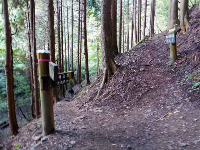 両神山(日向大谷・表参道ルート) 登山口コースガイド 会所【登山口ナビ】