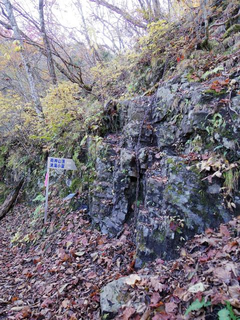 両神山(日向大谷・七滝沢ルート)登山口コースガイド 養老の滝・霜降の滝展望台【登山口ナビ】