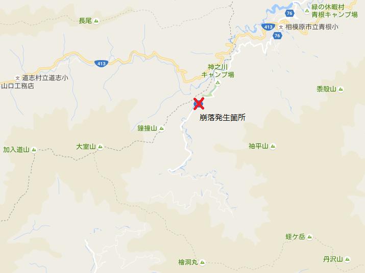 神奈川県道76号山北藤野線・神ノ川林道崩落現場【登山口ナビ】