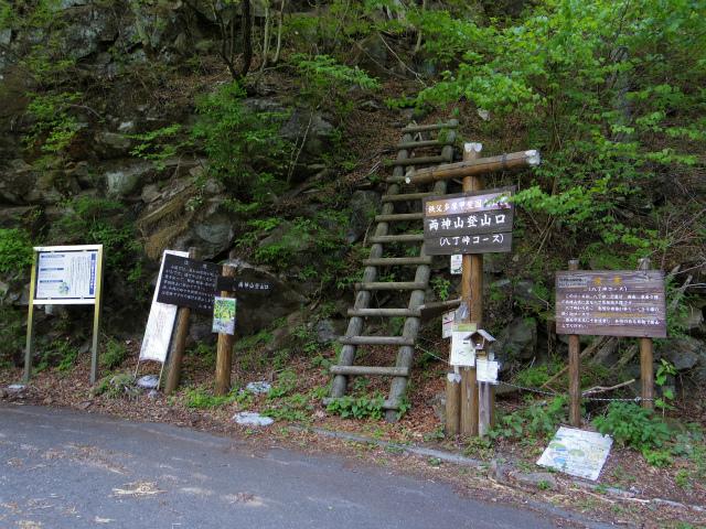 両神山(八丁峠コース) 登山口コースガイド 上落合橋【登山口ナビ】