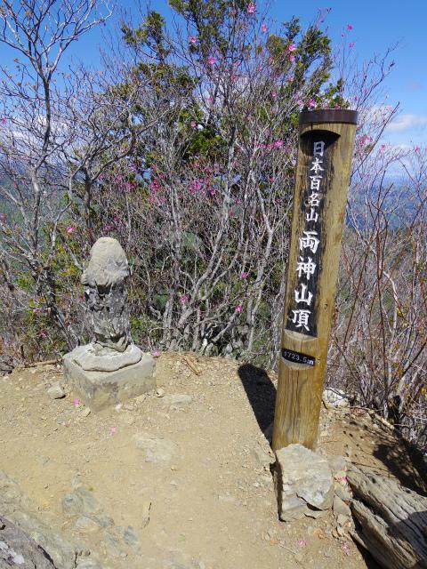両神山(八丁峠コース) 登山口コースガイド 剣ヶ峰山頂【登山口ナビ】