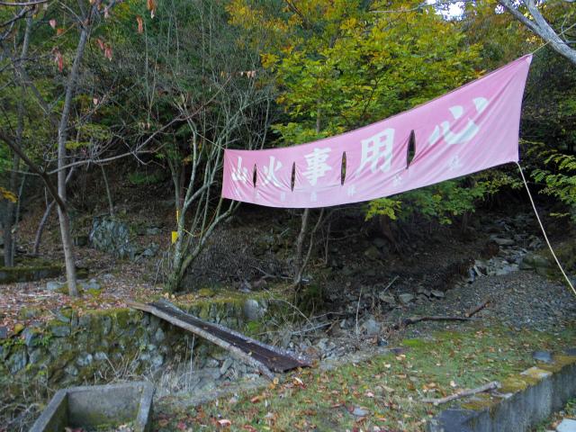 大ナゲシ(赤岩峠経由) 登山口コースガイド【登山口ナビ】