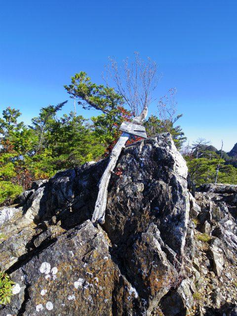 赤岩岳(赤岩尾根) 登山口コースガイド P1峰山頂【登山口ナビ】