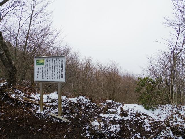 越前岳~位牌岳(愛鷹山神社口周回) 登山口コースガイド 富士見台【登山口ナビ】