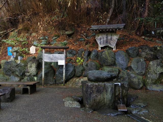 塔ノ岳(二ノ塔尾根) 登山口コースガイド 葛葉の泉水汲み場【登山口ナビ】