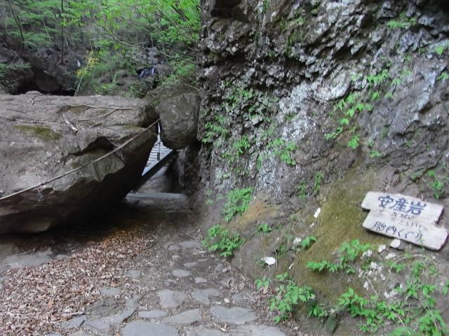 裏妙義・丁須の頭(御岳コース) 登山口コースガイド 安山岩胎内くぐり【登山口ナビ】