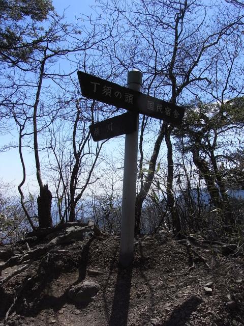 裏妙義・丁須の頭(御岳コース) 登山口コースガイド 国民宿舎分岐【登山口ナビ】
