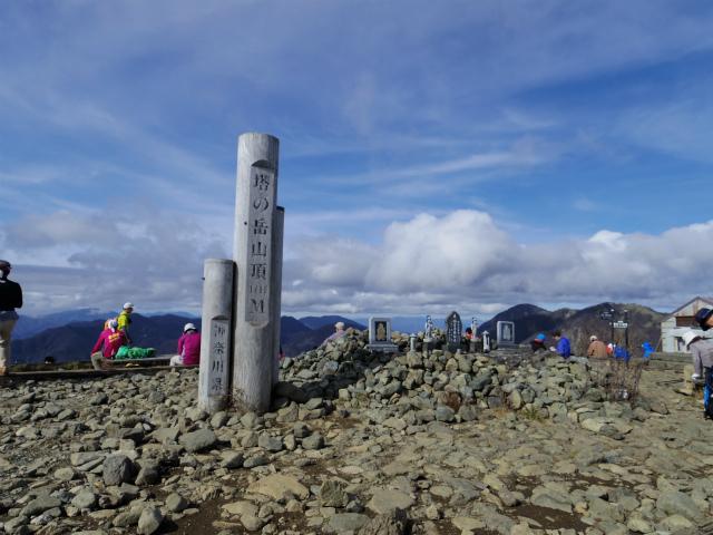 塔ノ岳ガイド(11月20日)【登山口ナビ】