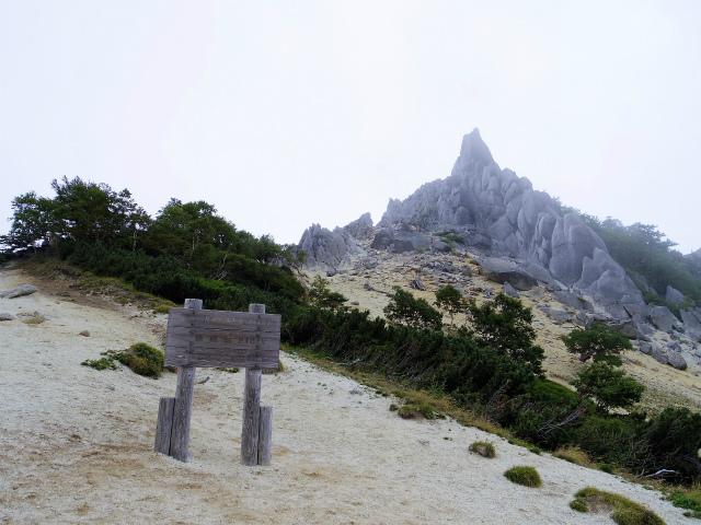 鳳凰三山(青木鉱泉~中道コース) 地蔵岳山頂板【登山口コースガイド】