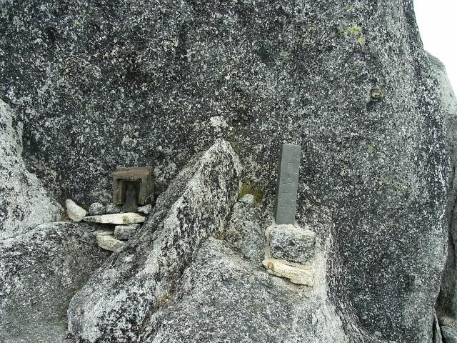 鳳凰三山(青木鉱泉~中道コース) 地蔵岳 鳳凰山大神石碑【登山口コースガイド】