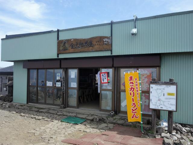 金時山(金時神社コース) 金太郎茶屋【登山口コースガイド】