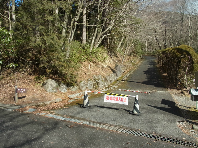 金時山(金時神社コース)【登山口コースガイド】