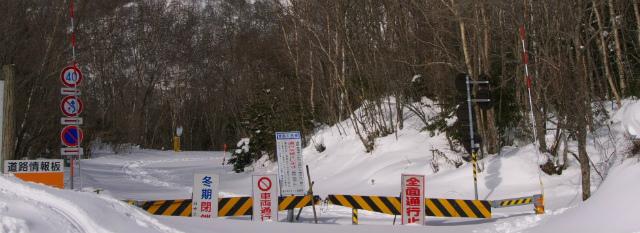 2017年(平成29年)冬期通行止め林道・道路の解除予定一覧【登山口ナビ】