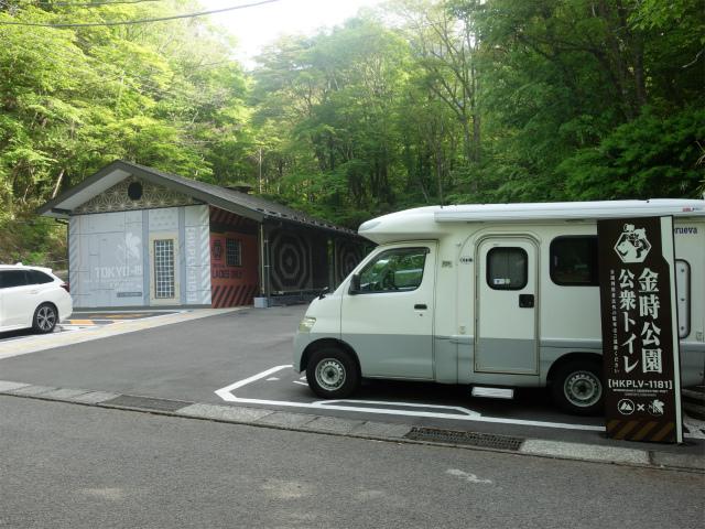 金時山(金時神社コース)金時公園エヴァンゲリオン仕様駐車場【登山口ナビ】