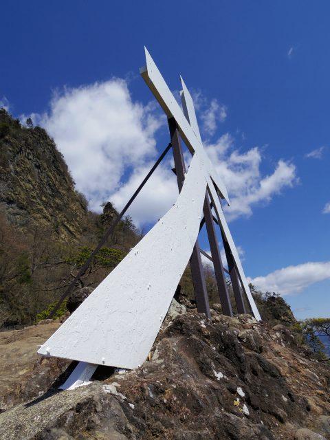 表妙義 白雲山(大の字~相馬岳)大の字【登山口コースガイド】