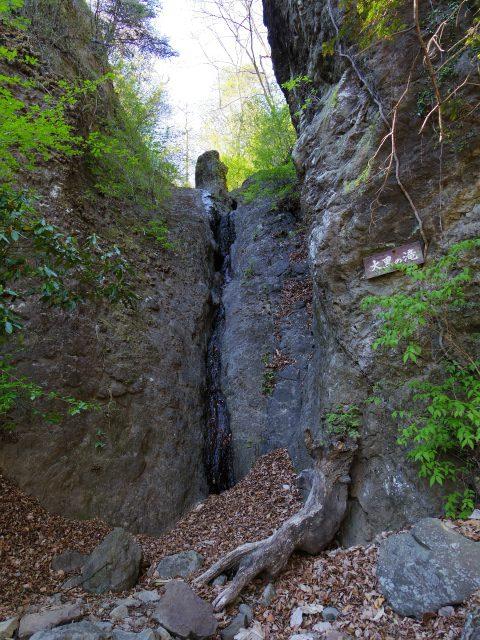 表妙義 白雲山(大の字~相馬岳)大黒の滝【登山口コースガイド】