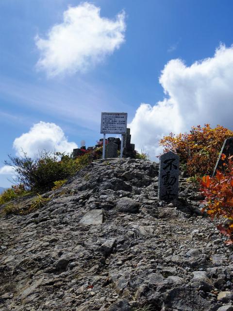 八海山(屏風道~新開道)不動岳山頂【登山口コースガイド】