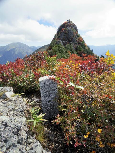 八海山(屏風道~新開道)五大岳(七曜岳)山頂【登山口コースガイド】