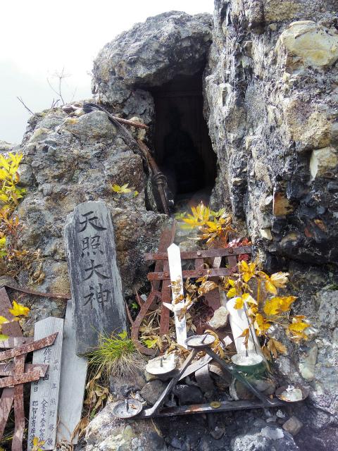 八海山(屏風道~新開道)大日岳山頂の天照大神【登山口コースガイド】