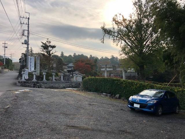5位 加波山神社(筑波連山)