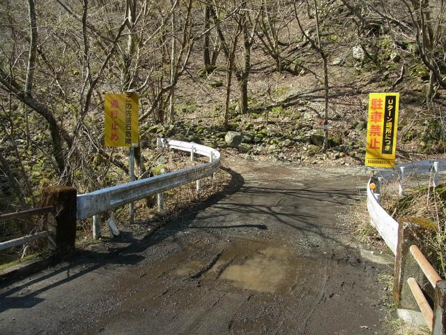 蛭ヶ岳(雷滝~市原新道)コースガイド 魚止橋【登山口ナビ】