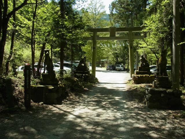 武甲山(表参道コース) 登山口コースガイド 一の鳥居【登山口ナビ】