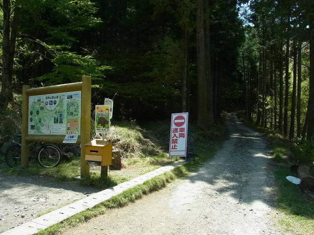 武甲山(表参道コース) 登山口コースガイド 案内板・登山ポスト【登山口ナビ】