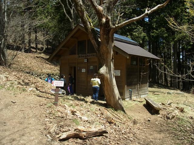 武甲山(表参道コース) 登山口コースガイド 山頂トイレ【登山口ナビ】