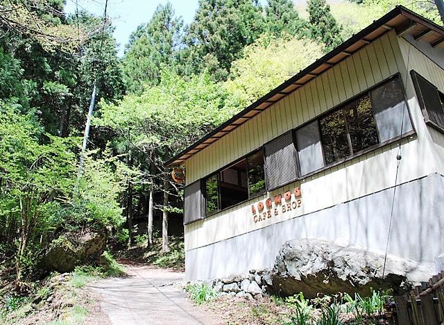 武甲山(表参道コース) 登山口コースガイド LOGMOG cafe&shop【登山口ナビ】