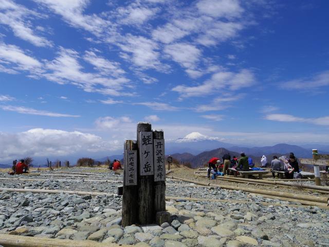 蛭ヶ岳(白馬尾根~鬼ヶ岩)コースガイド 蛭ヶ岳山頂【登山口ナビ】