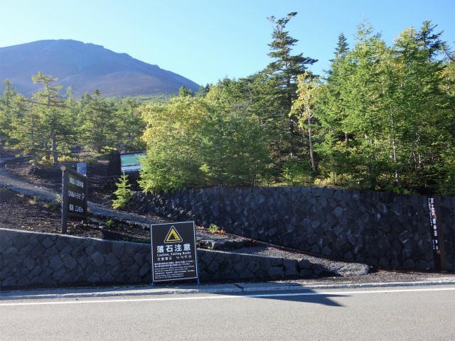 富士山 御中道(大沢崩れ) 登山口コースガイド 御庭入口【登山口ナビ】