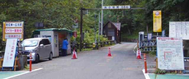 南アルプスマイカー規制情報(広河原・北沢峠方面バス時刻表)【登山口ナビ】