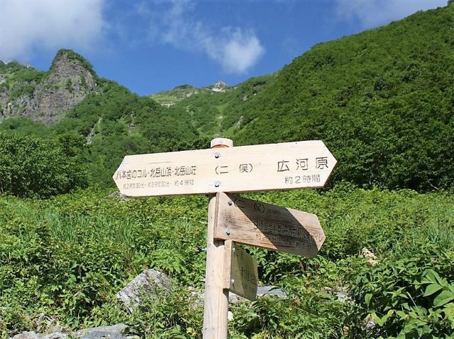 北岳(左俣コース)登山口コースガイド 大樺沢二俣【登山口ナビ】