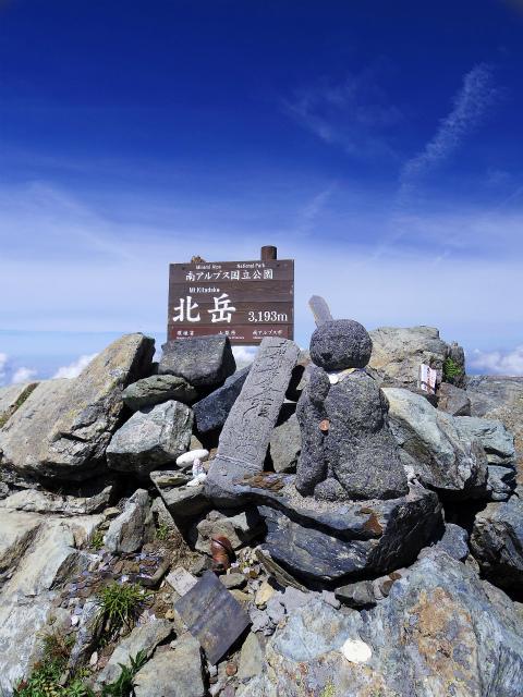 北岳(左俣コース)登山口コースガイド 北岳山頂地蔵【登山口ナビ】