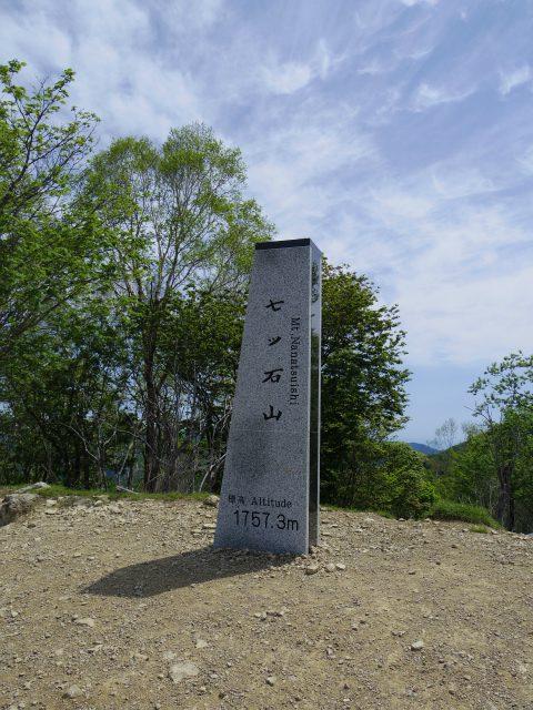 雲取山(七ツ石山・鴨沢ルート)登山口コースガイド 七ツ石山山頂標柱【登山口ナビ】