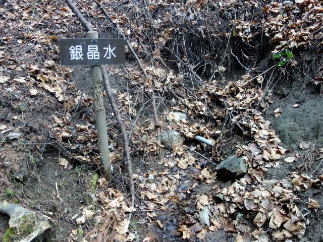 乾徳山(銀晶水・徳和コース)登山口コースガイド 銀晶水【登山口ナビ】