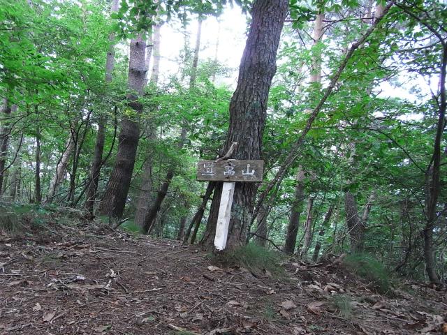 乾徳山(徳和峠~道満尾根コース)登山口コースガイド 道満山山頂【登山口ナビ】