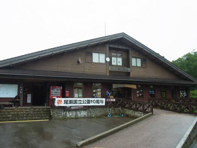 燧ヶ岳 俎嵓・柴安嵓(御池コース) 山の駅【登山口ナビ】