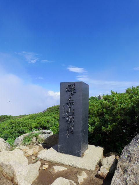 燧ヶ岳 俎嵓・柴安嵓(御池コース) 山頂標石【登山口ナビ】