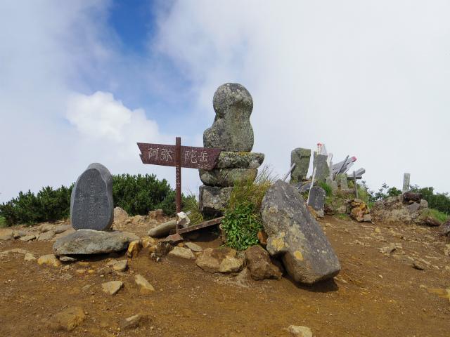 八ヶ岳・阿弥陀岳(立場岳~南陵尾根)登山口コースガイド 山頂【登山口ナビ】