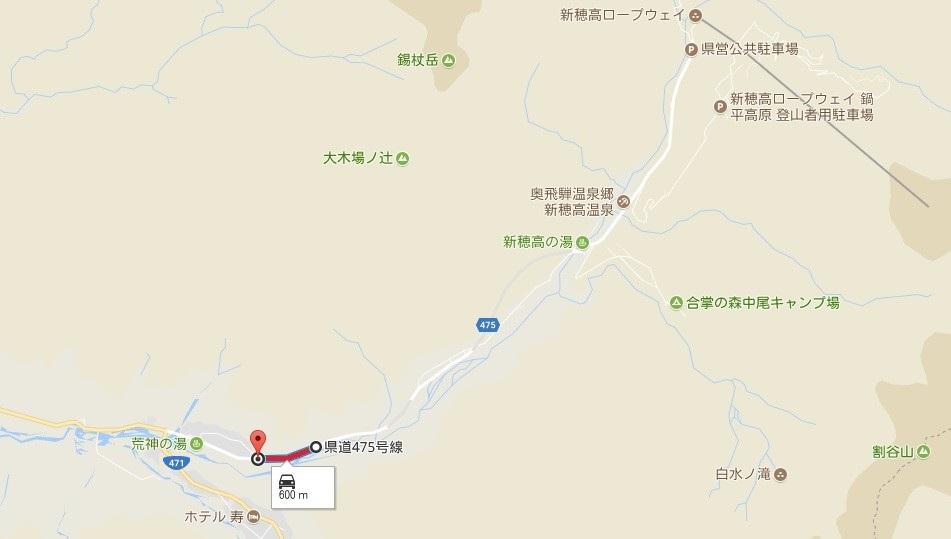 【新穂高】県道475号槍ヶ岳公園線の夜間通行止め地図【登山口ナビ】&
